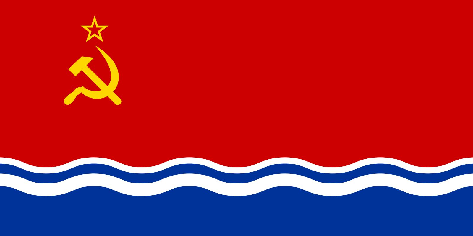 File Flag Of Latvian Ssr Svg Soviet Socialist Republic Latvia Flag Flags Of The World
