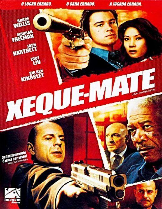 Xeque Mate Dublado Cartazes De Filmes Minimalistas Filmes