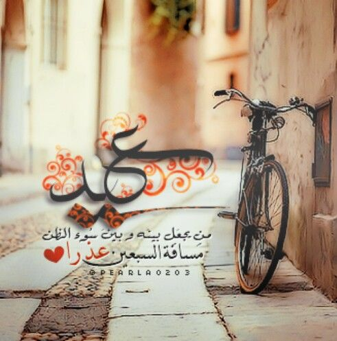 Pin By Toota On لحن الروح Arabic Quotes Beautiful Words Islamic Quotes