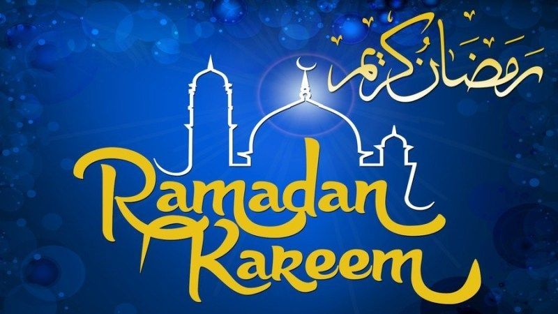 Ramadan Sms Messages Ramadan Greetings Ramadan Wishes Messages Ramadan Wishes