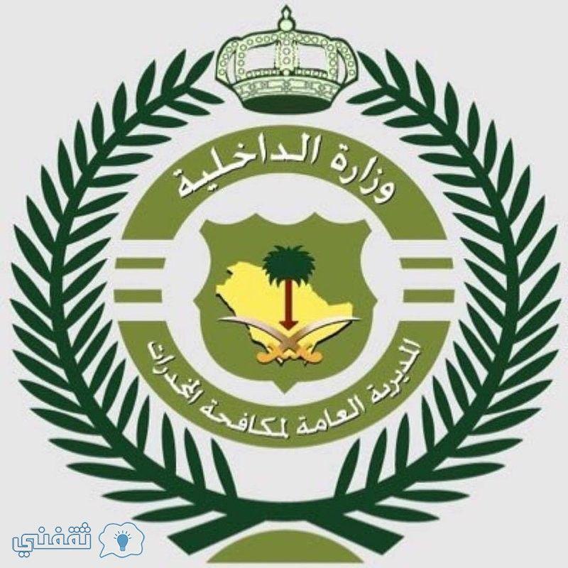 مكافحة المخدرات القبول والتسجيل أعلنت اليوم المديرية العامة لمكافحة المخدرات بالمملكة العربية السعودية Christmas Bulbs Christmas Ornaments Holiday Decor