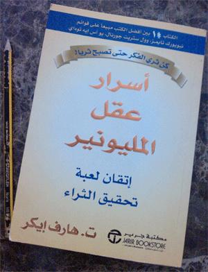 شرح قائمه الدخل تحميل كتاب شرح اعداد قائمه الدخل Books Save Explained