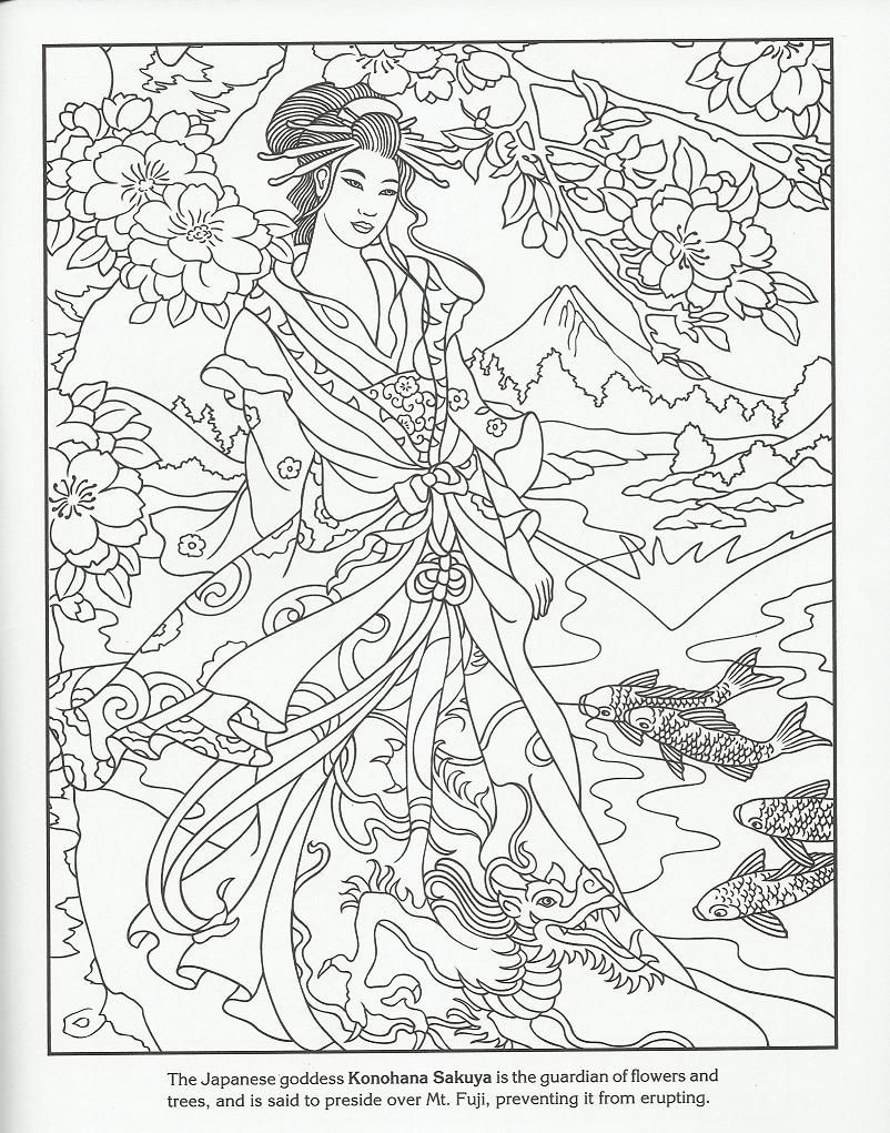 How to say colouring book in japanese - Geisha Adult Coloring Page Konohana Sakuya Adultcp Asian