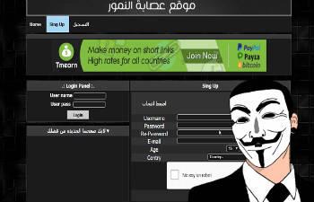 عصابة النمور Qiwdz موقع هكر الفيس ومواقع التواصل 2021 العاب مهكرة للاندرويد وتطبيقات