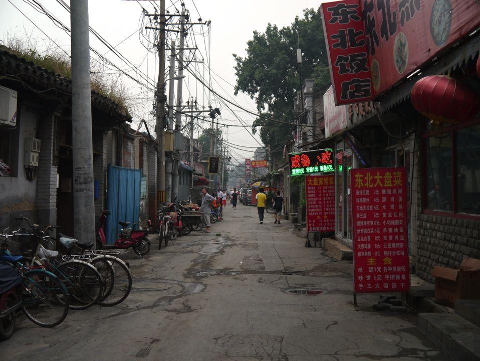 006 hutongs pekin Beaux endroits et Chine