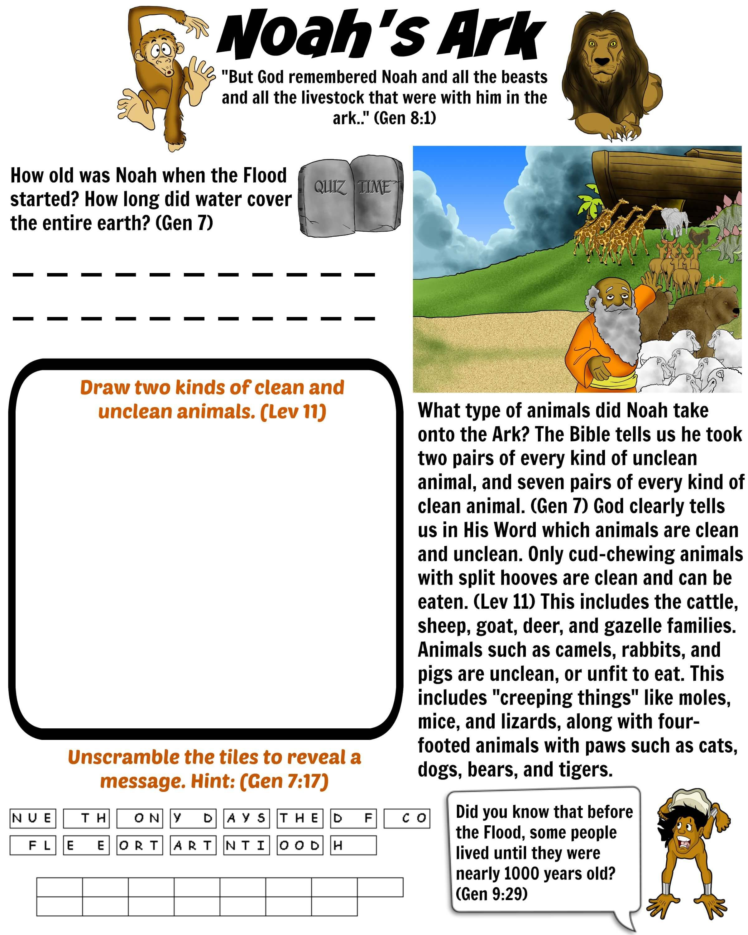 Noah S Ark Bible Worksheet For Kids
