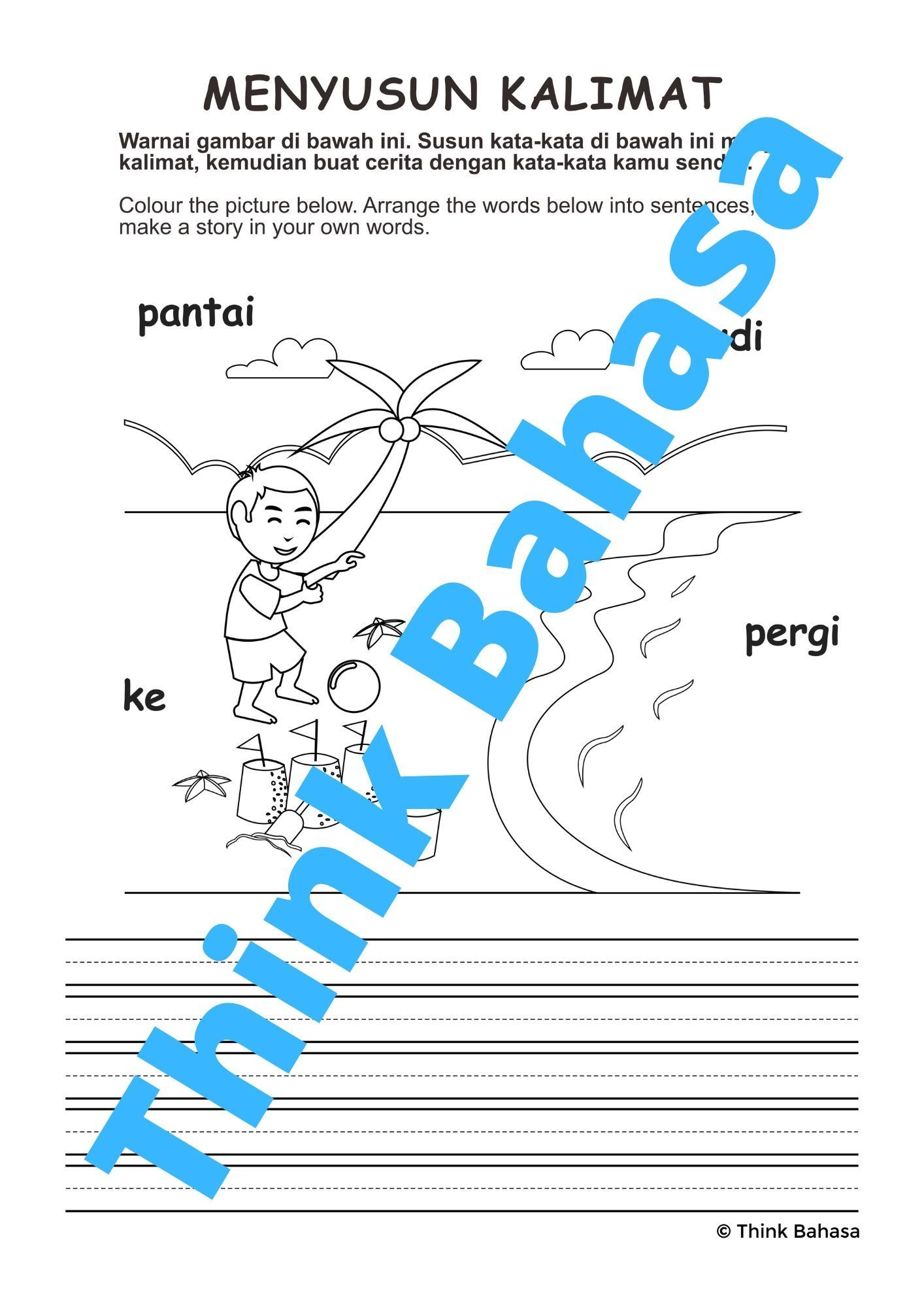Indonesian Sight Word Sentence Building (4 words series