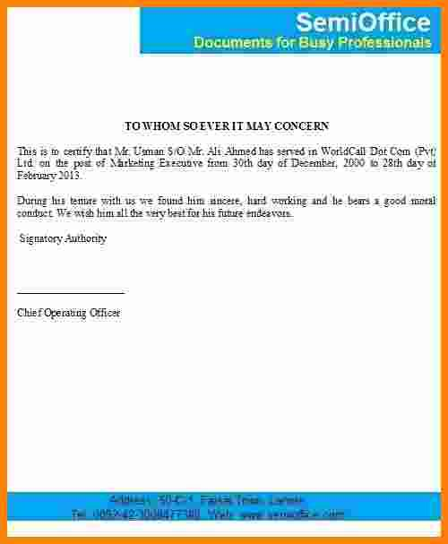 work experience letter sample job for marketing application - introduction letter format