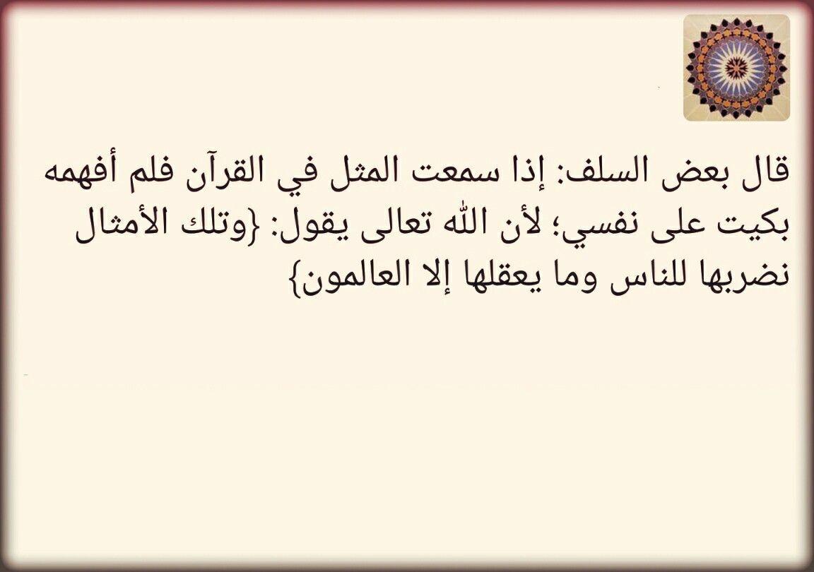 تفسير القرآن الكريم Pdf Books Download Pdf Books Books