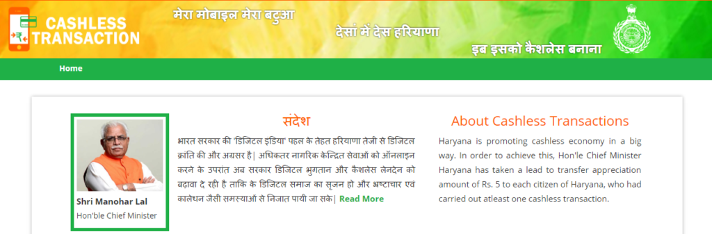 Pin by gajenderparmar on gajender Lucky, Haryana, Luck
