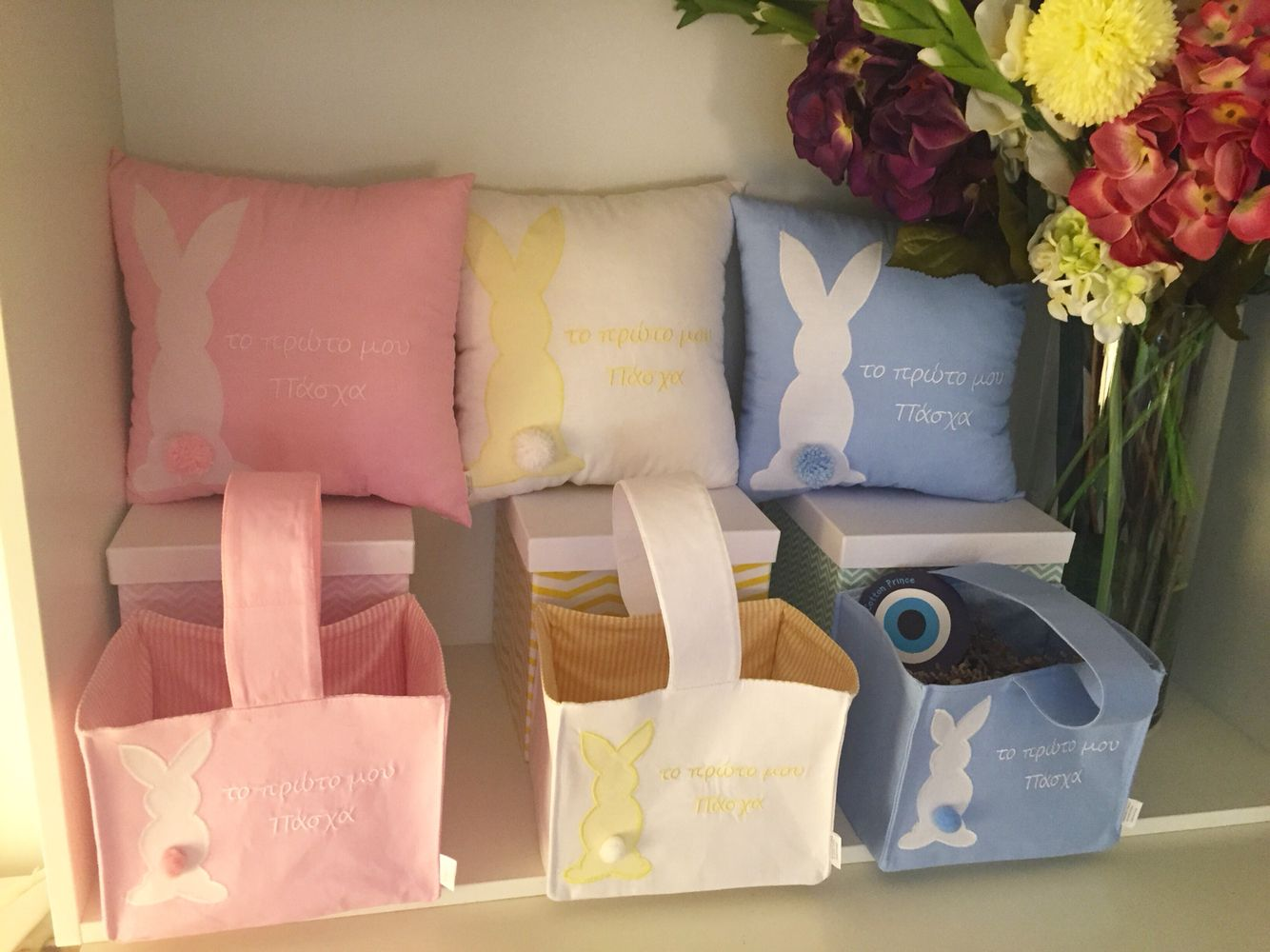 Newborn first easter gifts baby ftou ftou pinterest easter newborn first easter gifts negle Images