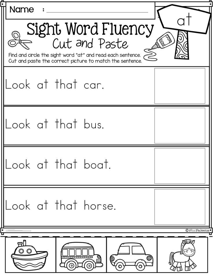 Sight Word Fluency Cut and Paste (Primer) | Kind
