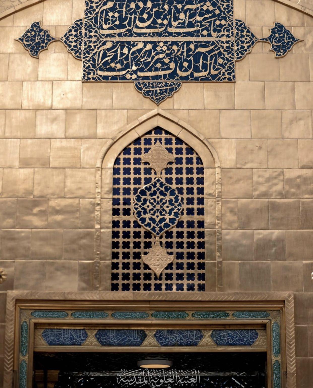 تا نجف شد آفتاب دین و دولت را مقام خاک آن دارد شرف بر زمزم بیت الحرام Islamic Art Islamic Images Islamic Calligraphy Painting