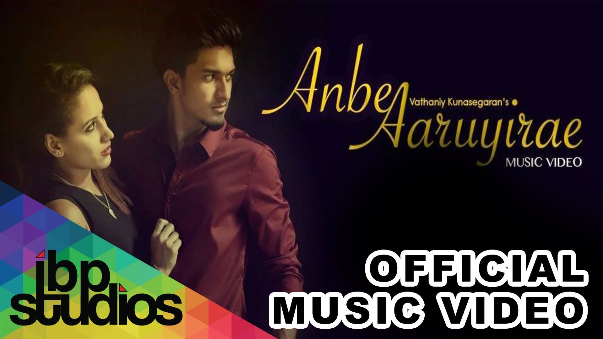 Anbe Aaruyirae Official Music Video Mp3 Song Mp3 Song Download Album Songs