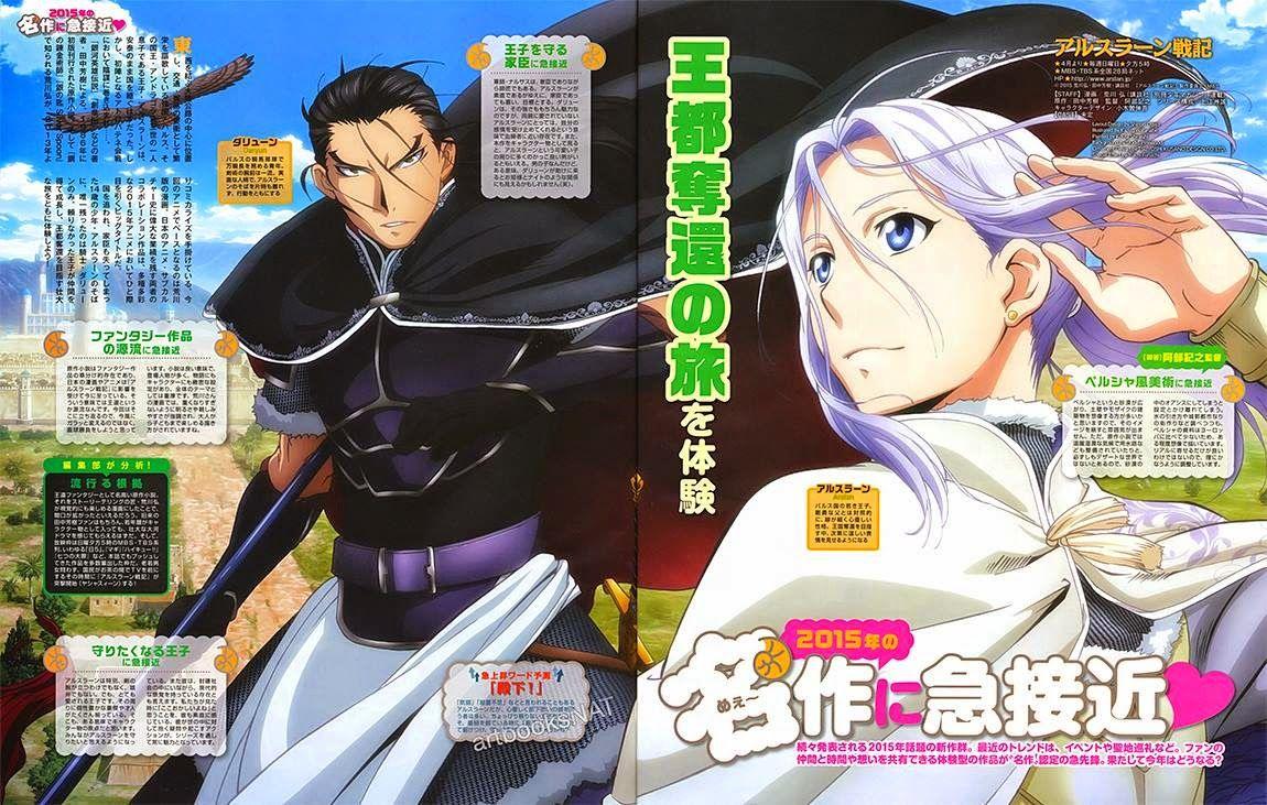 Segundo anuncio para televisión y reparto del Anime Arslan