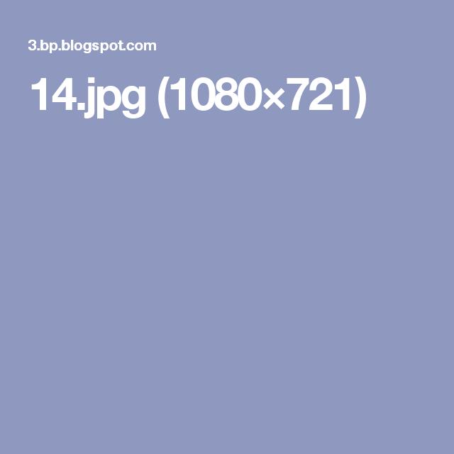 14.jpg (1080×721)