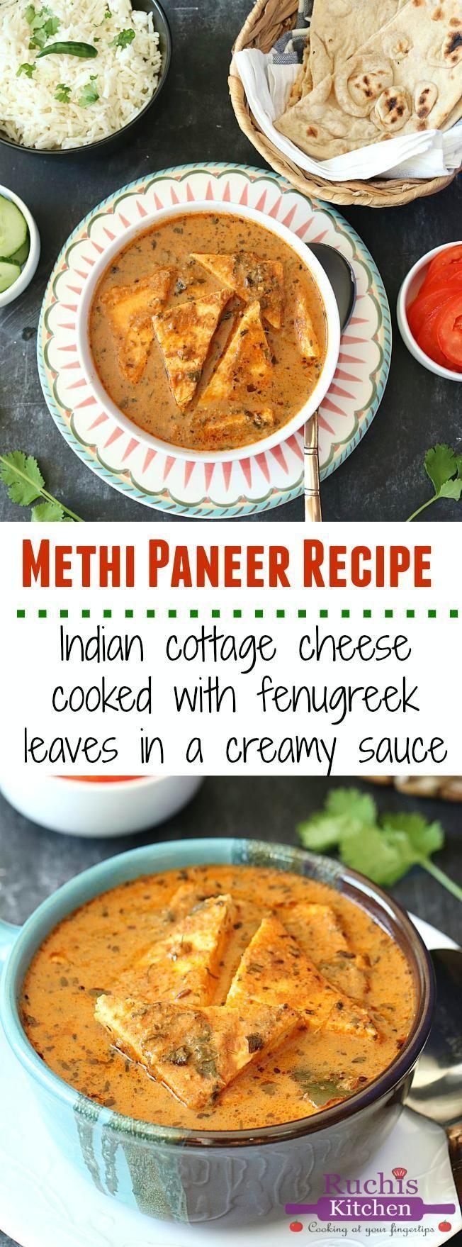 Methi paneer recipe paneer recipes cottage cheese and tofu forumfinder Gallery