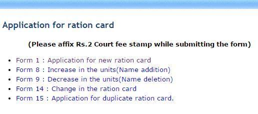 8717f9951f41478e0024fbb56d7ee09d - Food License Online Application Form Maharashtra