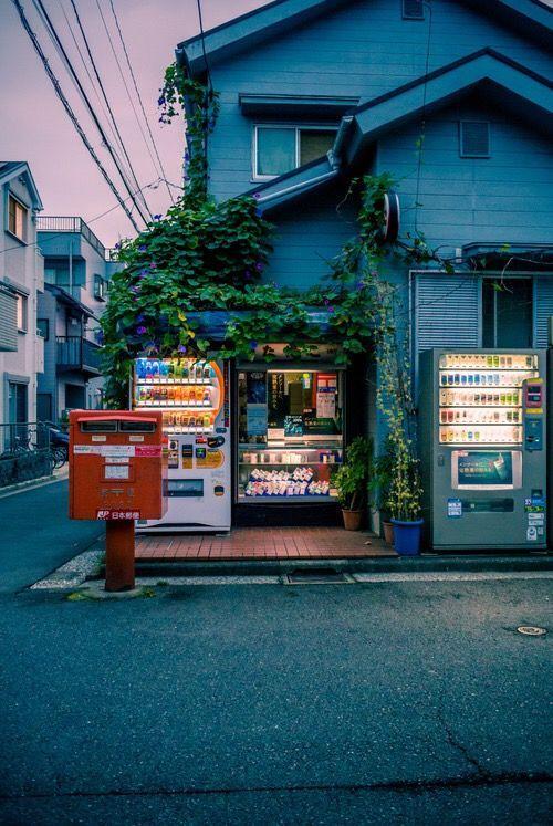 「韓国人「演出されたものではない、日本の一般的な路地の写真を見てみよう」」の画像 : カイカイ反応通信