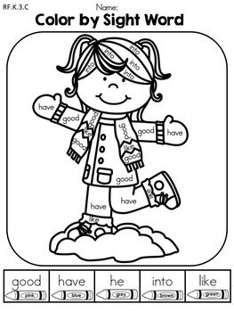 Winter Language Arts Kindergarten Worksheets