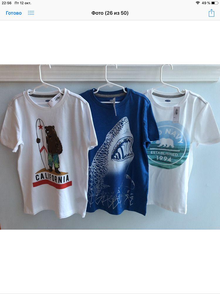Boys' Clothing (sizes 4 & Up) Old Navy Tee Shirt Boy Size Medium 8 Blue Print Tops, Shirts & T-shirts