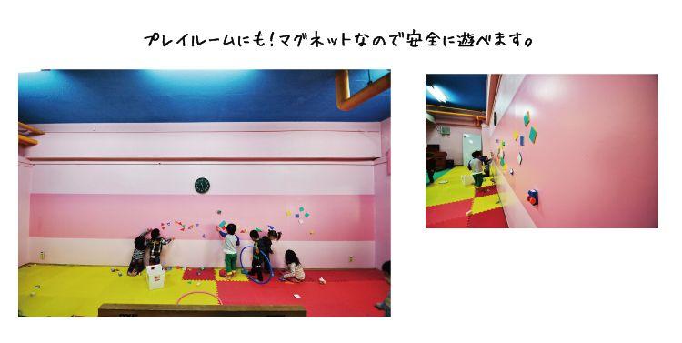 楽天市場 マグネットシート 96cm 3m マグカベ 磁石が壁につく壁紙