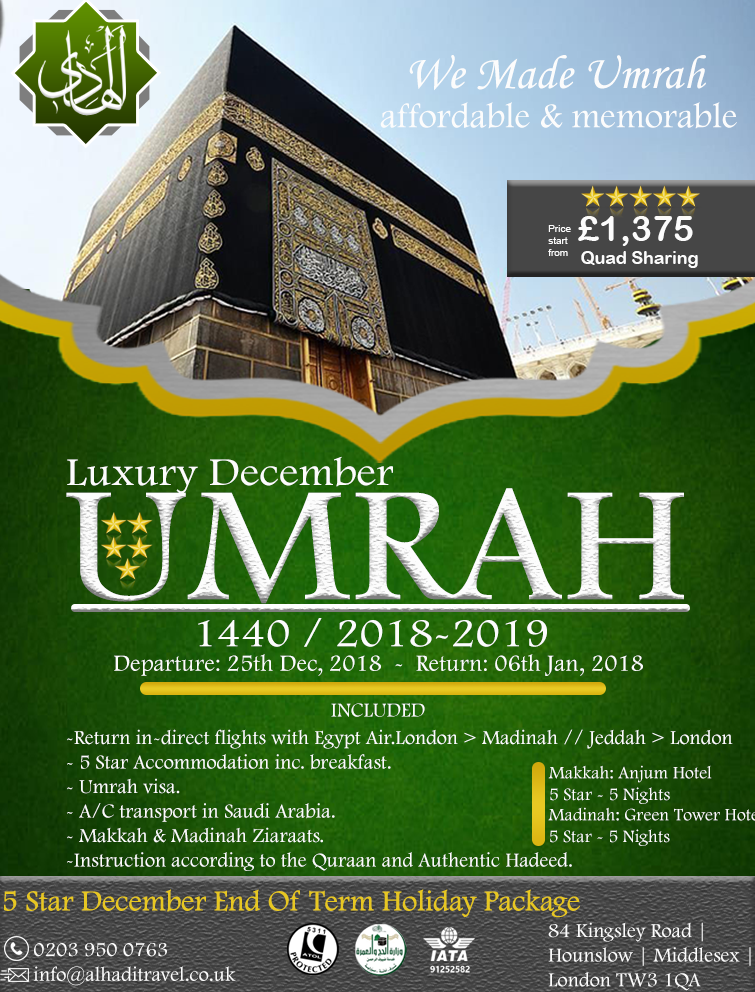 "Umrah Banner: Luxury Umrah Package For Coming ""DECEMBER"" { Convenient"