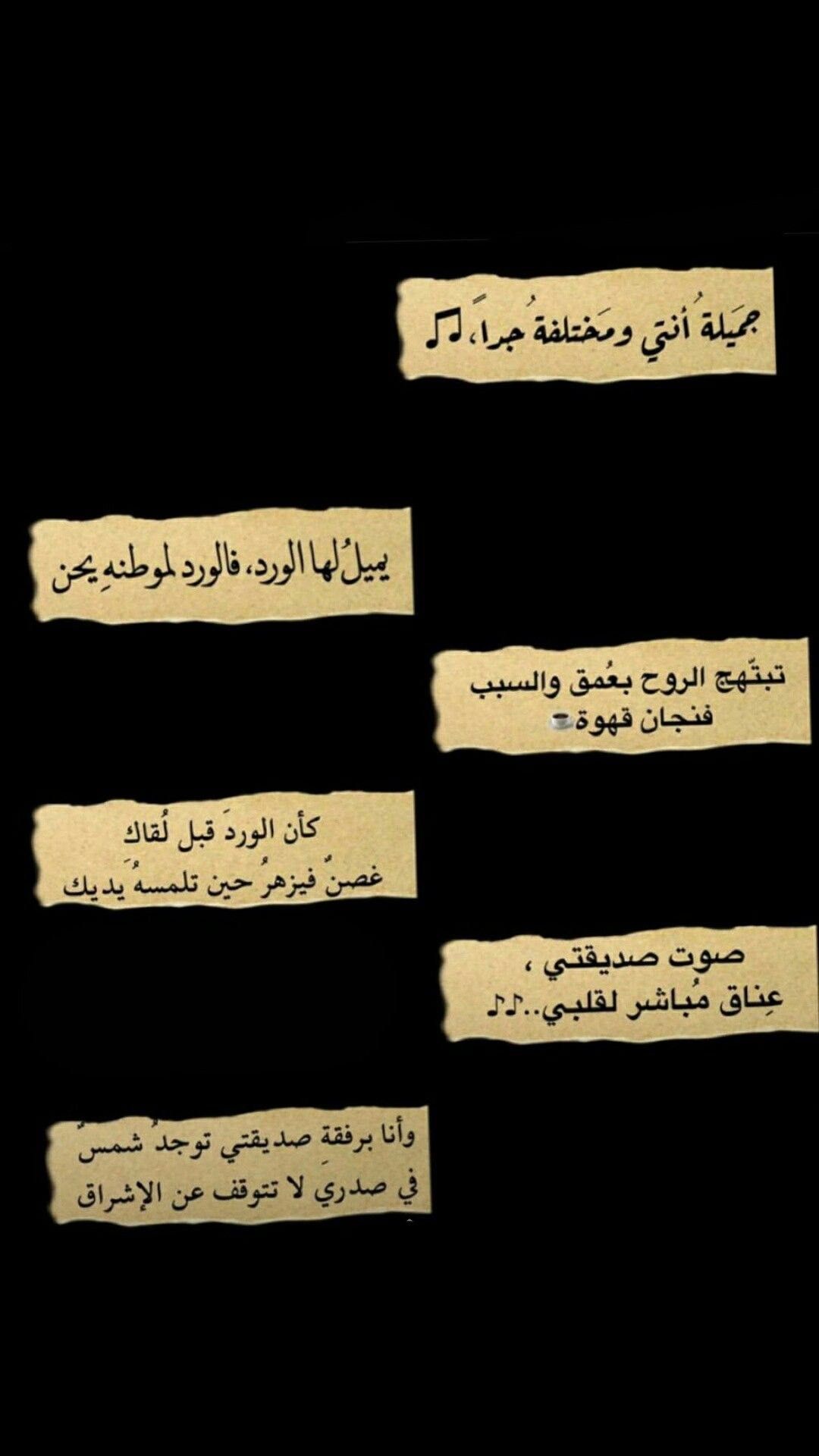 Pin By Hadil Maafi On Arabic Love Quotes Photography Love Quotes Calligraphy Quotes Love Iphone Wallpaper Quotes Love
