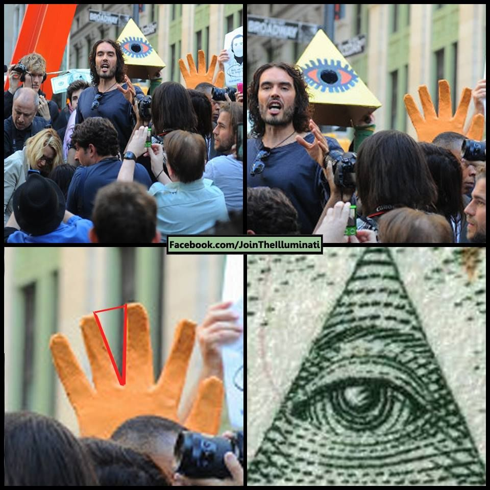 """what is the illuminati essay The illuminati is looking to control the world through new world order, by controlling our government and controlling our lives the term illuminati means """"persons possessing or claiming to posses, superior enlightenment"""" (dictionary ."""