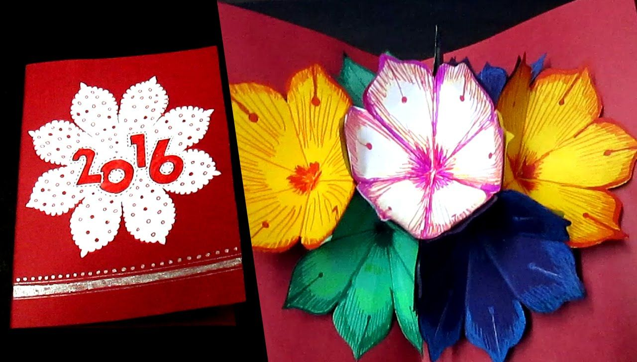 New Year Greeting Card With 3d Flower Pop Up Diy Ideas Craft
