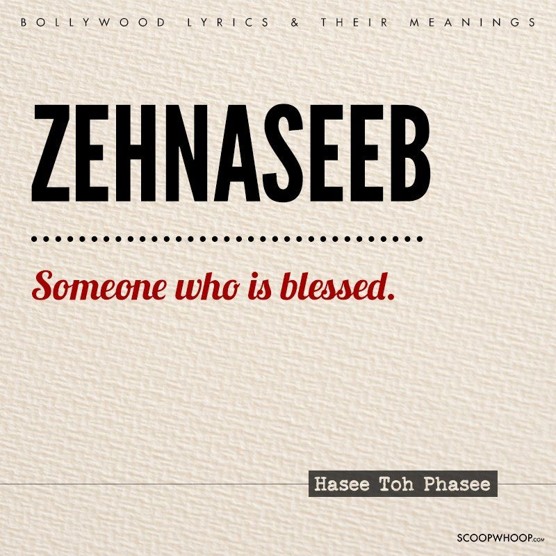 Bollywood meaning in urdu