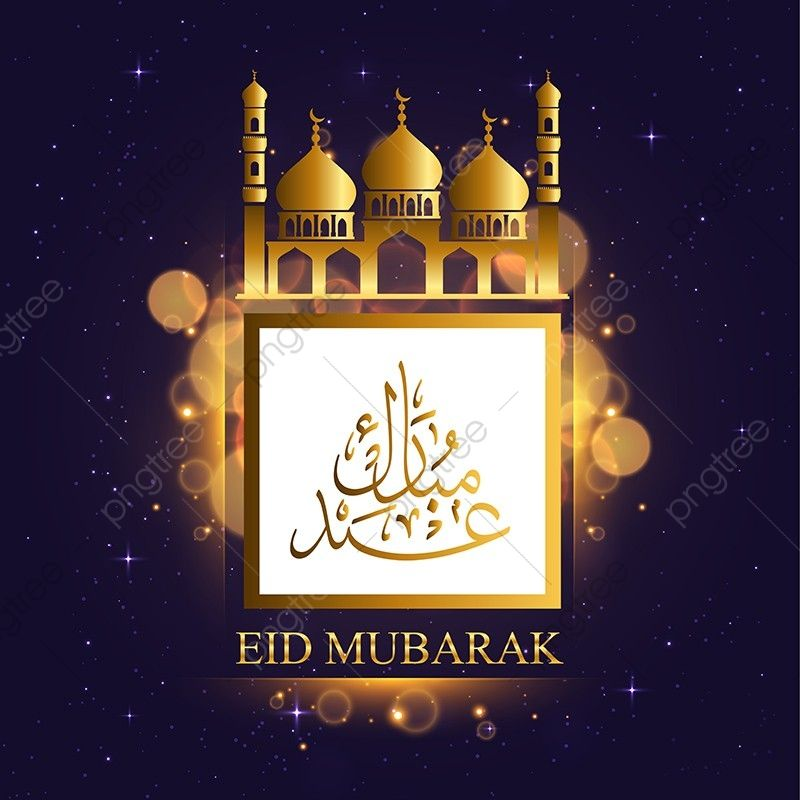 Islamic Ramadan Kareem And Eid Mubarak Card Illustration Islam Muslim Eid Png And Vector With Transparent Background For Free Download Eid Mubarak Card Eid Mubarak Wallpaper Card Illustration