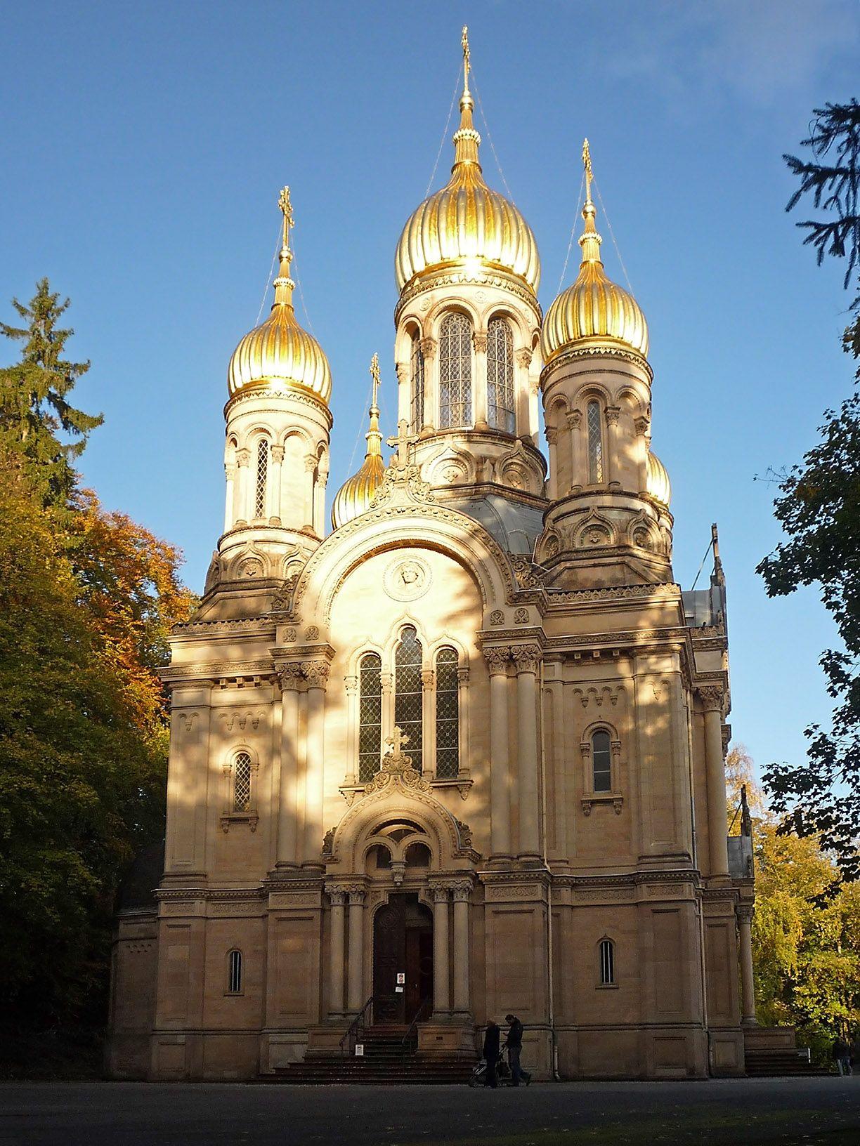 Deutsch: Russisch Orthodoxe Kirche auf dem Neroberg in