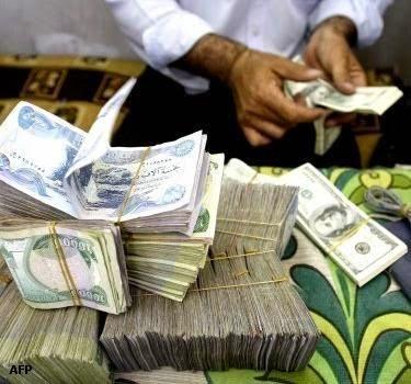 نظام الرقابه علي النقدية Dollar Exchange Rate Dinar