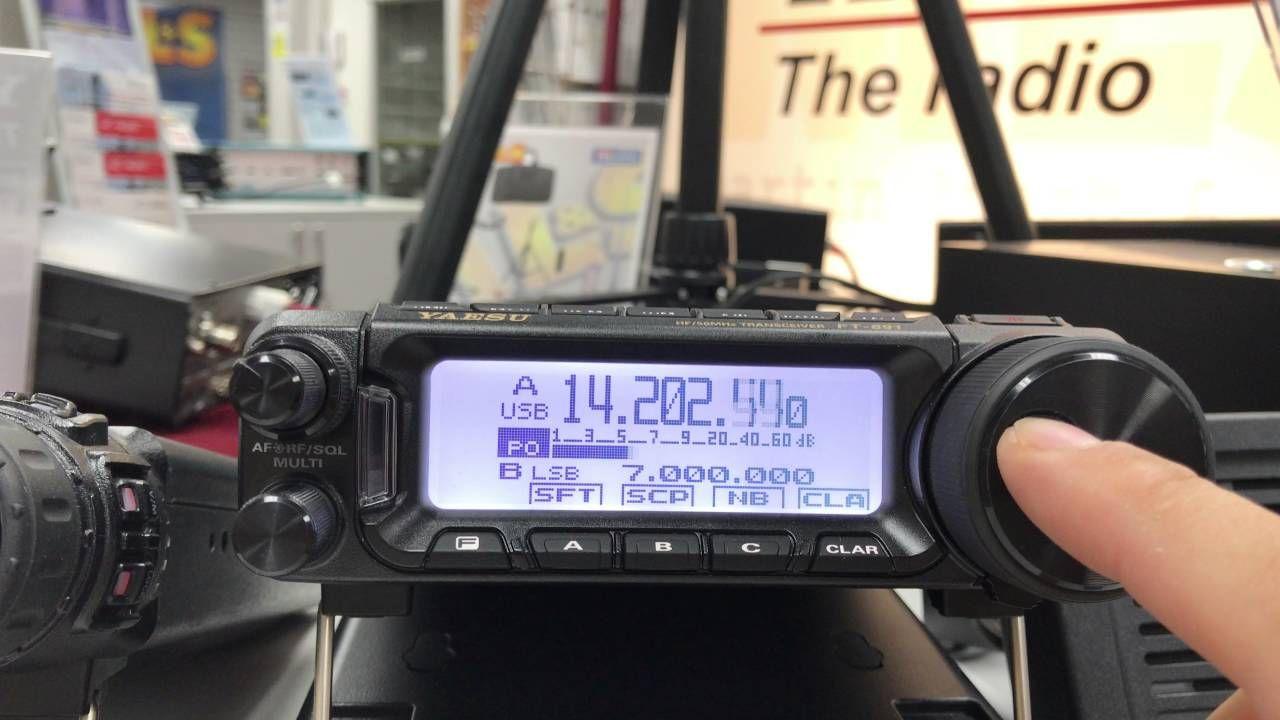 WinLink Radio Email with Yaesu FT-891 | HAM Radio | Ham