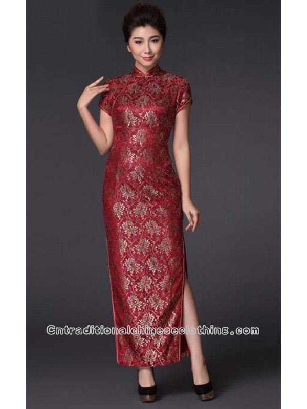 Plus size burgundy red lace long cheongsam bridal wedding ...