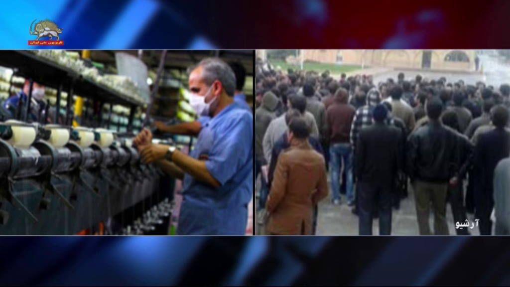 حرکتهای اعتراضی علیه ستم و چپاول رژیم آخوندی   – سیمای آزادی تلویزیون ملی ایران –  ۲۷ فروردین ۱۳۹۶