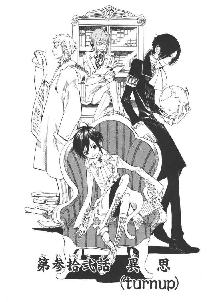 Nabari no ou 32 page 2 nabari anime anime images