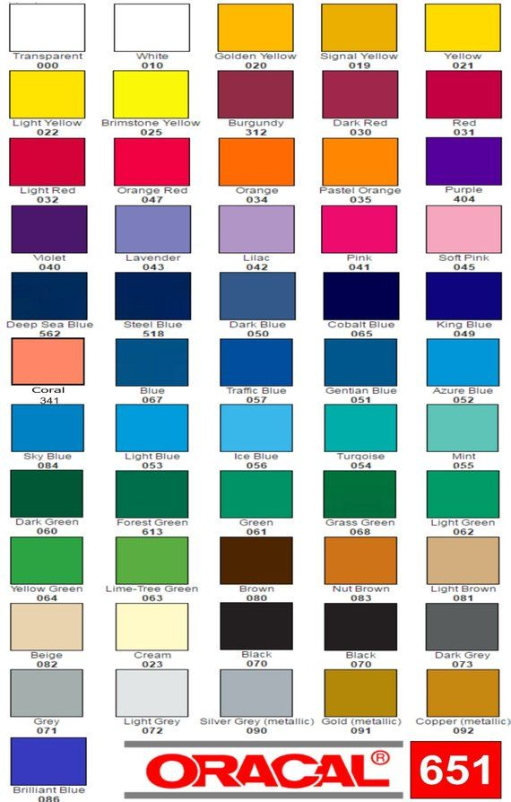 "10 Sheets 12/"" X 12/"" ORACAL 651 Craft /& Hobby Cutting Vinyl"