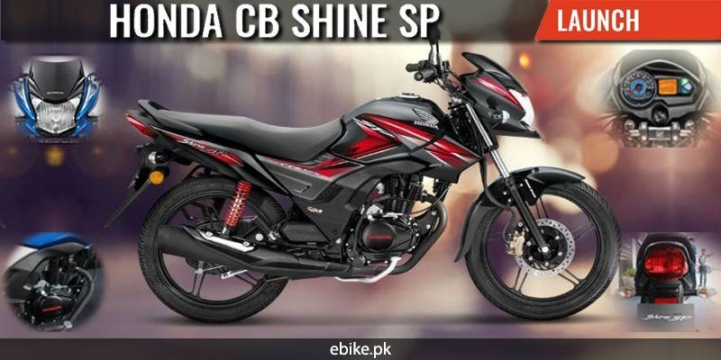 Honda Launches 2018 Honda Shine Sp New Model Honda Ebike Honda Cb