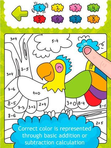 Coloring Smart Fun and Education for kids app review