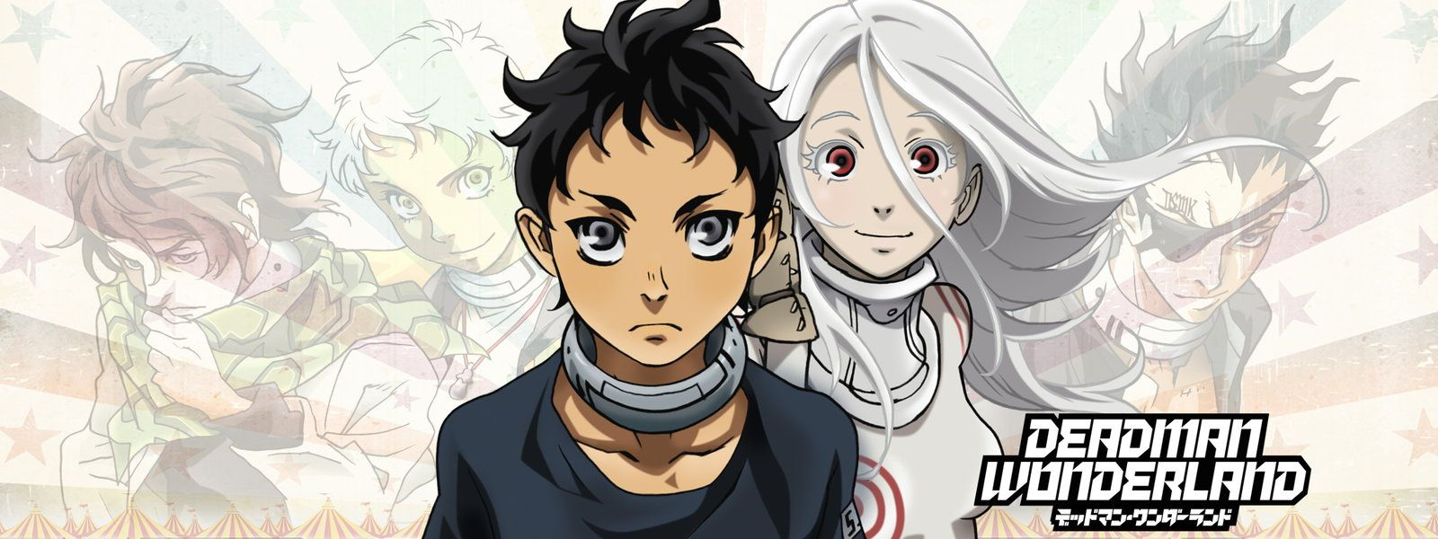 Watch Deadman Wonderland Online Free Hulu With Images