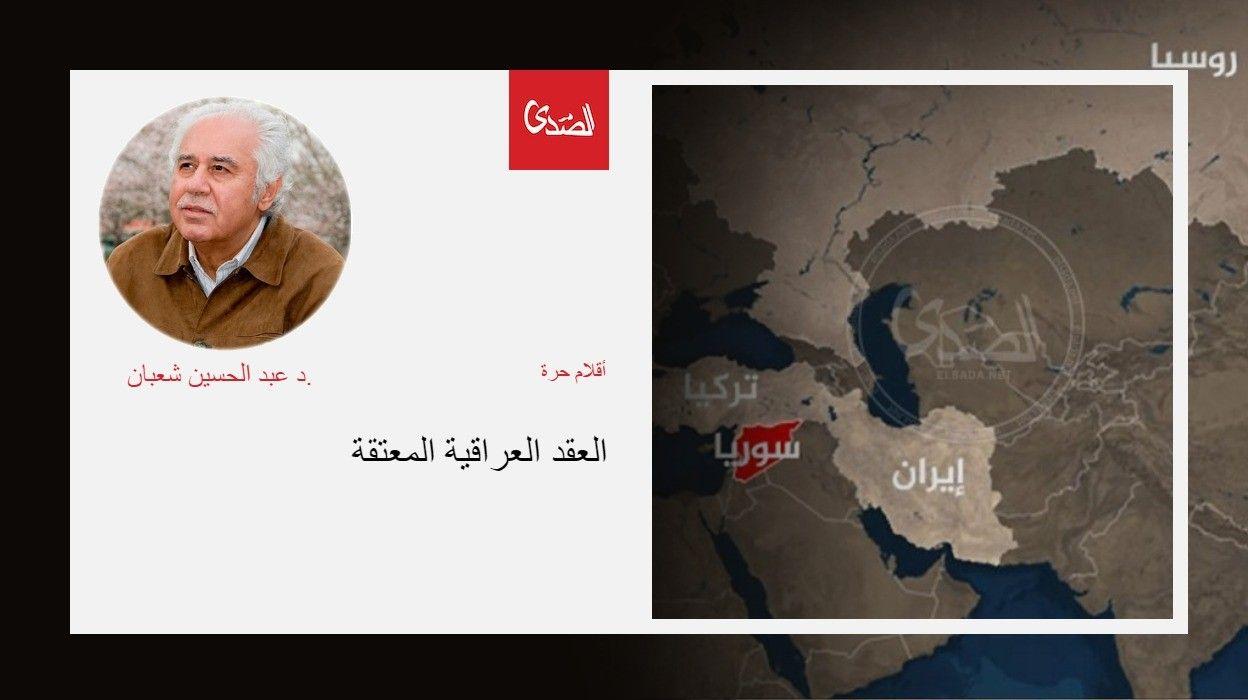 العقد العراقية المعتقة الصدى نت Movie Posters Movies Poster