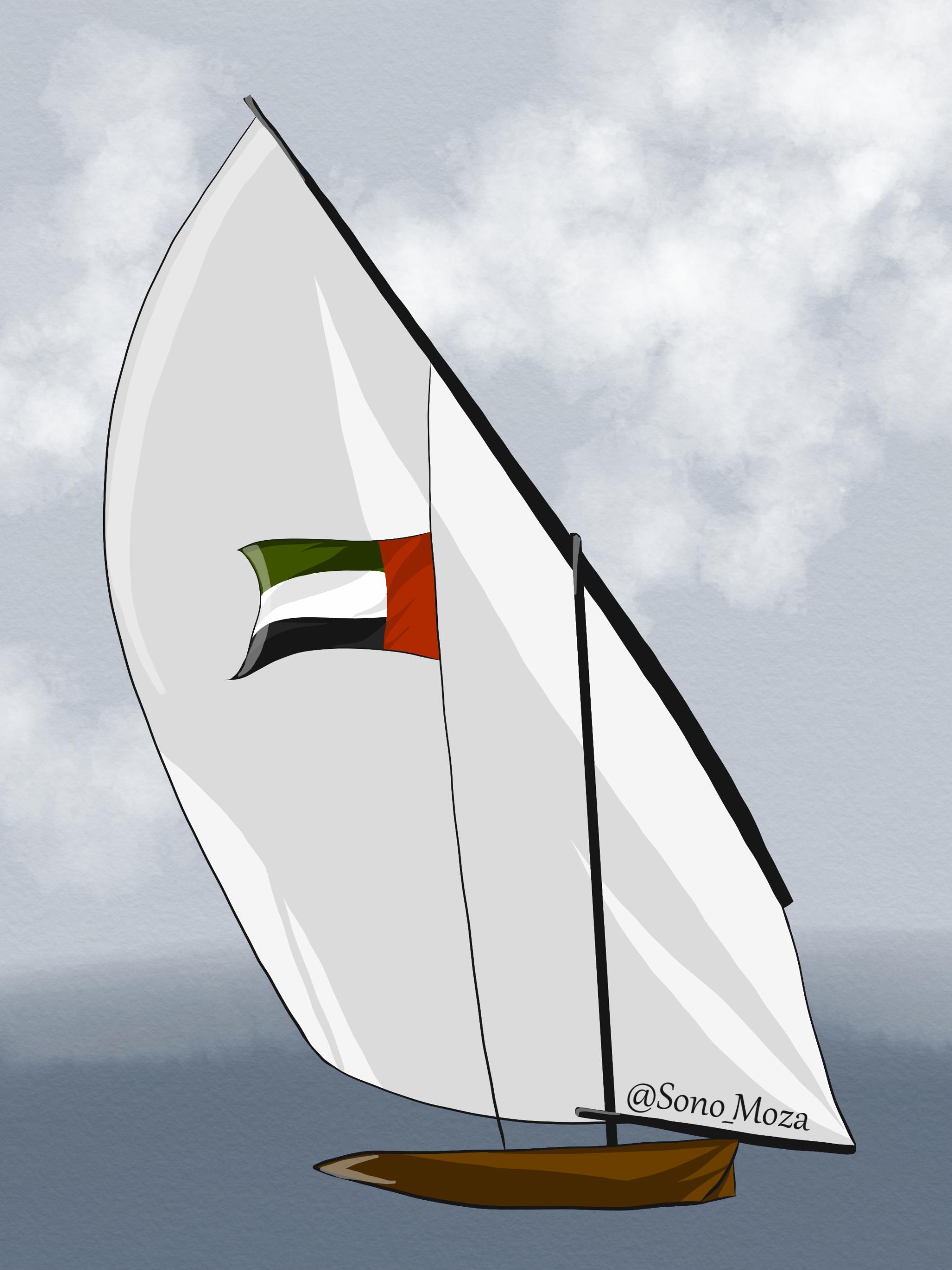 Uae National Day Uae Uaenationalday Uaeflag Anime Animesea Sea Sonomoza Uae National Day Uae Flag National Day