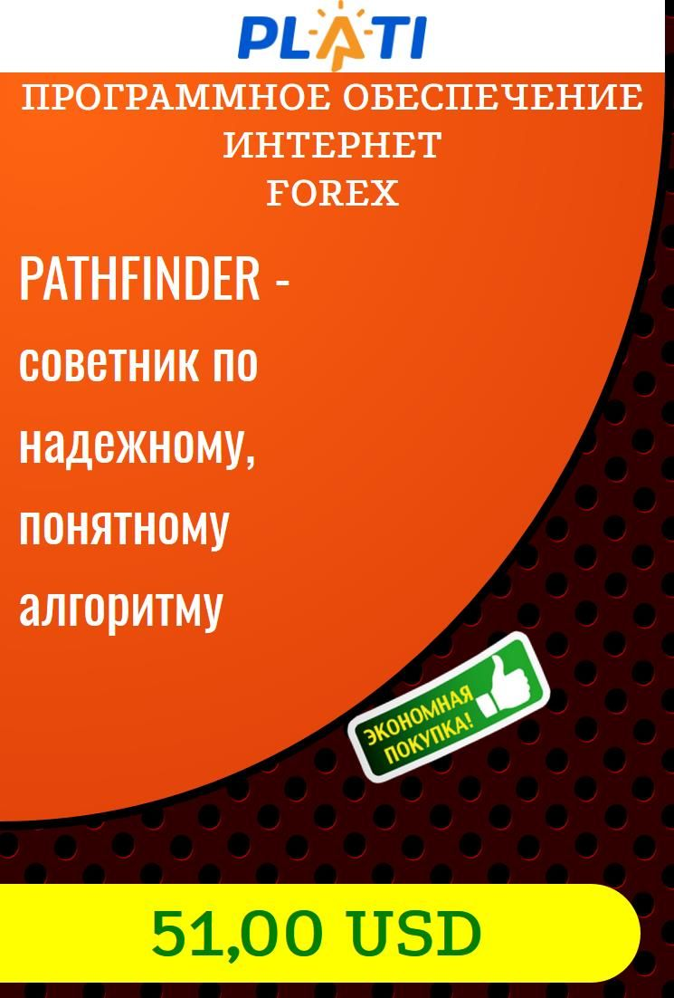 Форекс советник чемпион 2008 james16 group forex factory