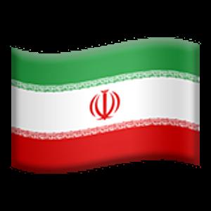 Flag Of Iran Islamic Republic Of Iran Flag Islamic Republic Tri Color