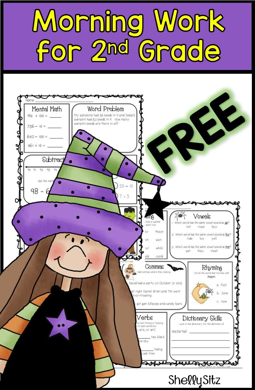 Homework or morning work for second grade--FREE Halloween math and ...