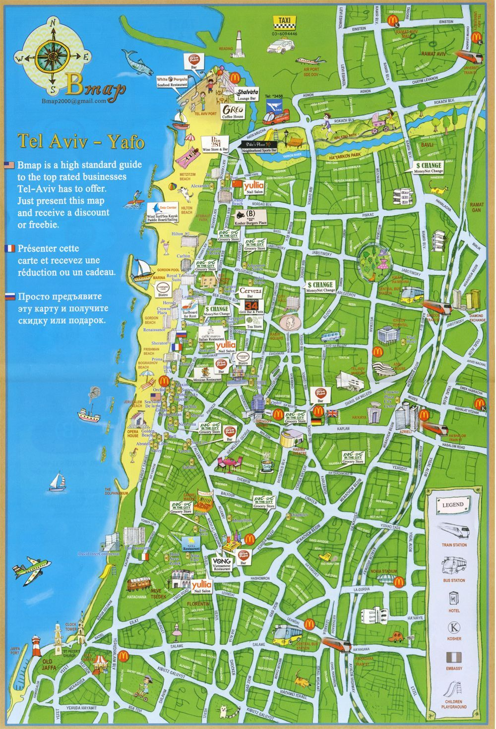 Map Of Tel Aviv Maps of Tel Aviv | Group Travel to Israel | Tel Aviv, Map, Tourist map Map Of Tel Aviv