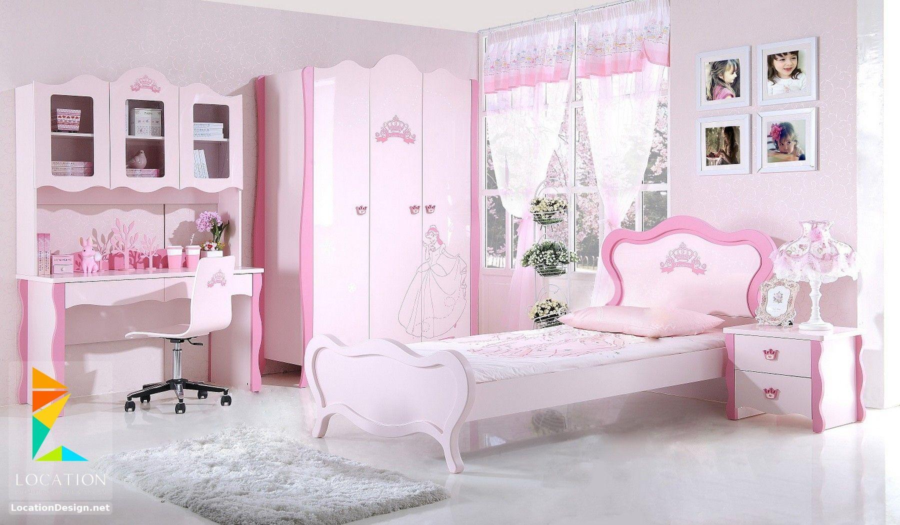 كتالوج غرف اطفال بنات أجمل تصميمات غرف نوم الأطفال للبنات 2019 2020 Girls Bedroom Furniture Kids Bedroom Furniture Sets Kids Bedroom Decor