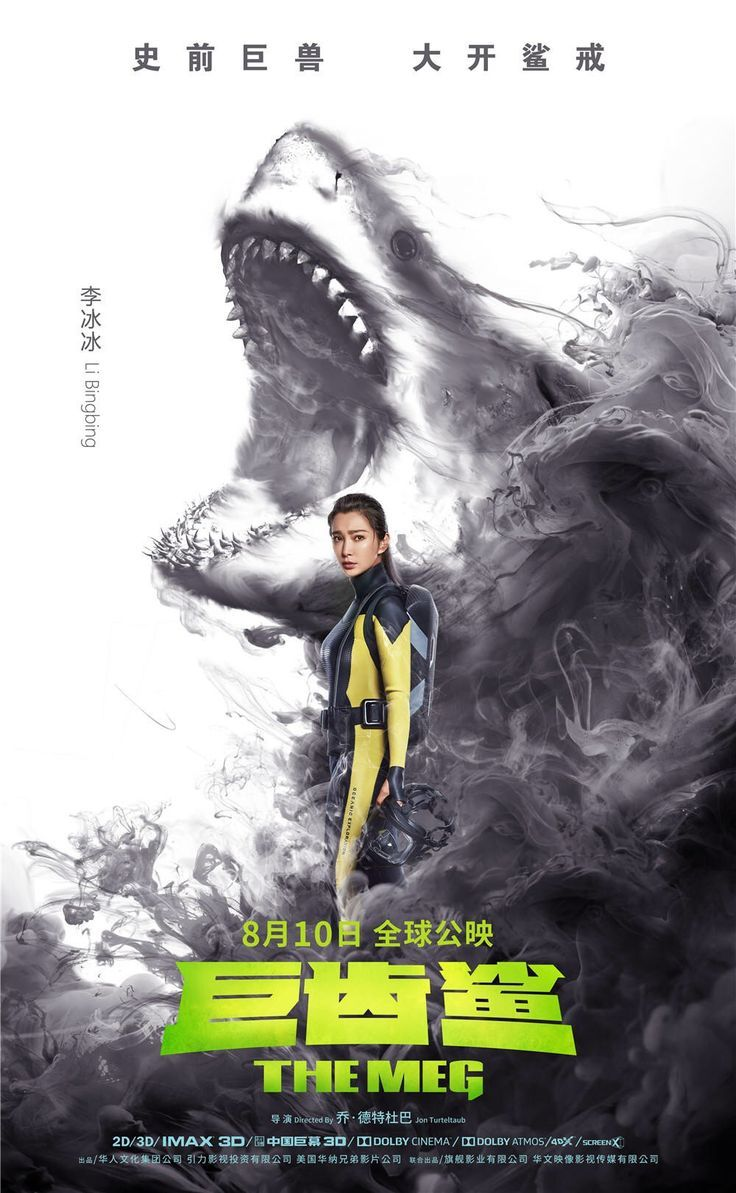 The Meg Lk21 : Nonton, Movie, (2018), 875MB, Subtitle, Indonesia, Posters,, Movie,, Bingbing